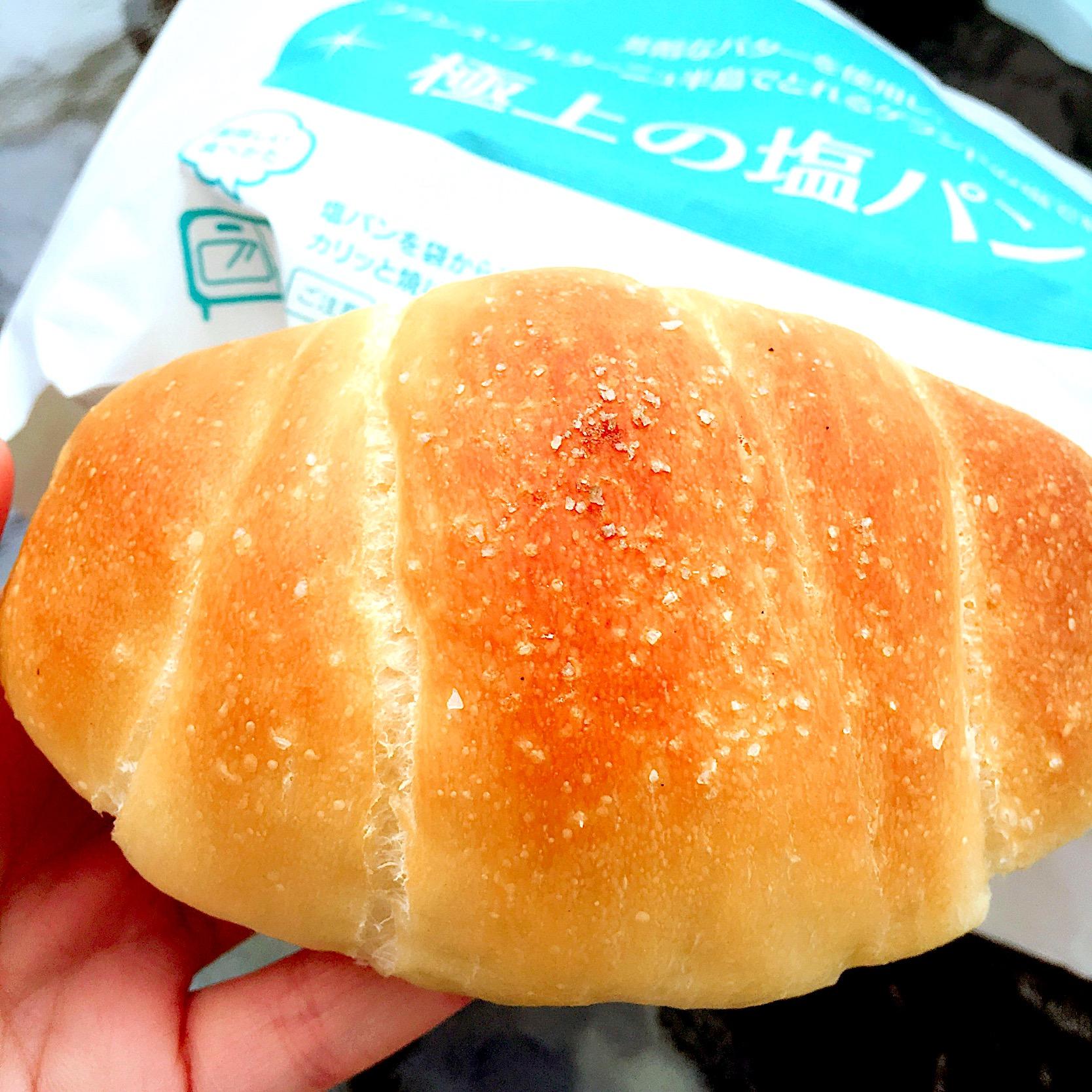【スキダマリンク】熊本健軍にある塩パン1個90円がマジで半端ない!