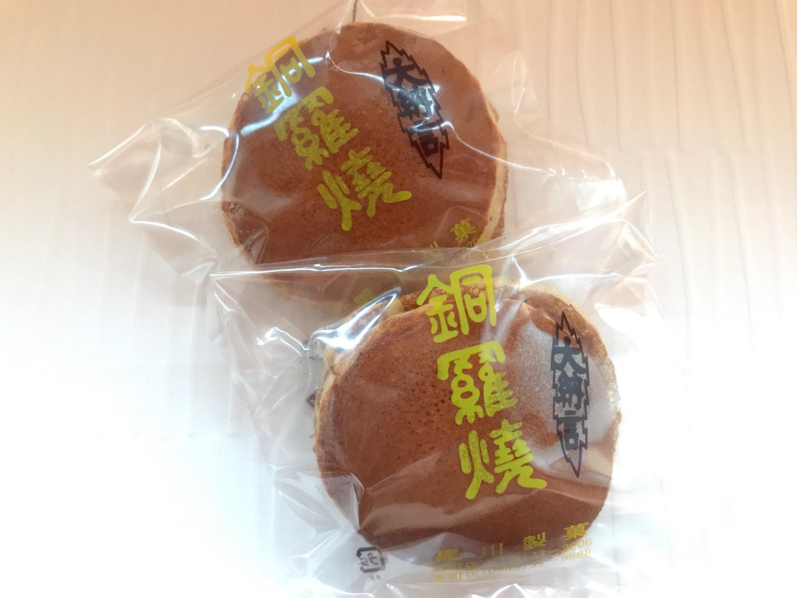【黒川製菓】わざわざ行きたい!八代の黒川製菓のどら焼き