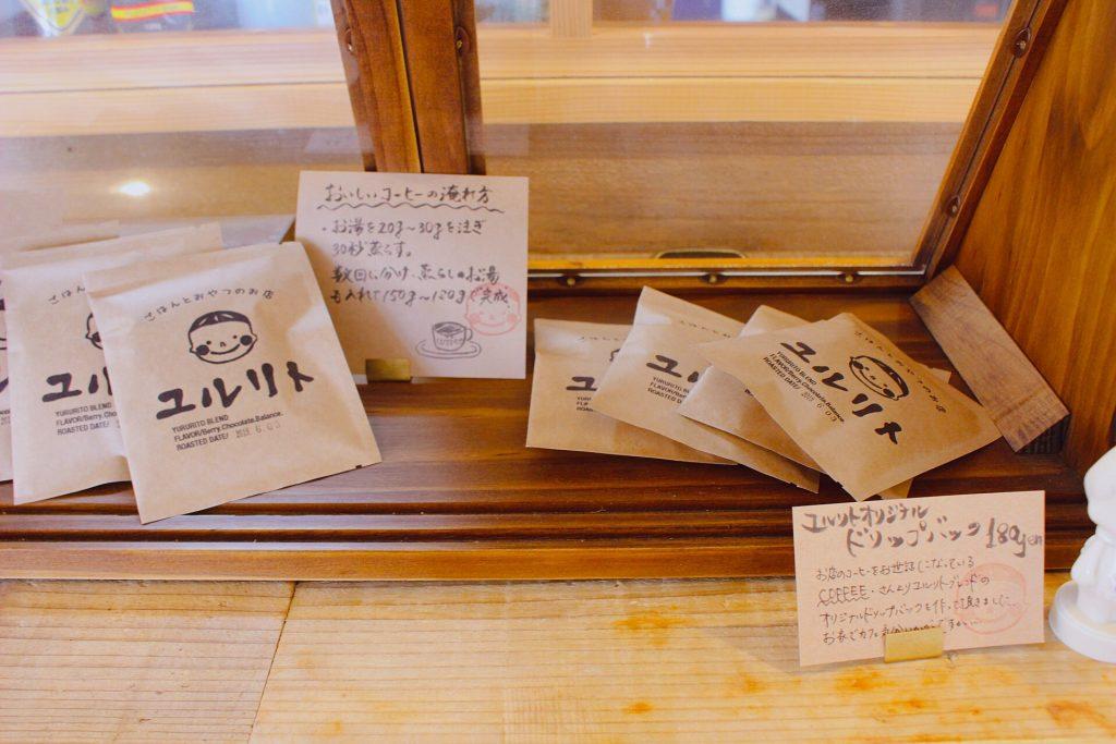ユルリト熊本の珈琲