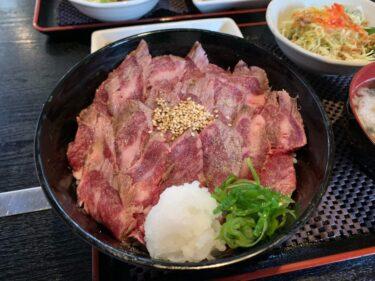 【臥璽廊(がじろう)】熊本市西区島崎!柔らか~いステーキ丼が人気!テイクアウトもしてみた