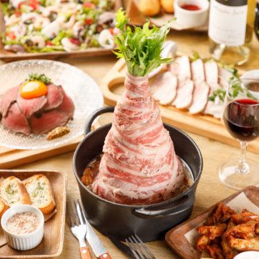 【ミート吉田】メニュー、肉バル!個室で、お肉とシカゴピザ