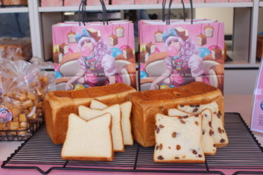 【真面目になれない】熊本!高級食パンを食べた@メニュー