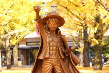 【ルフィ像】熊本県庁!場所は?イチョウの綺麗な季節に行こう