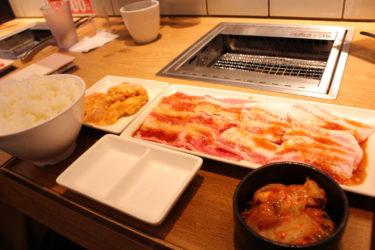 【焼肉ライク】メニュー!1人焼肉の店で300g食らった!