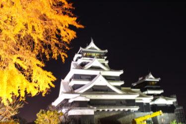 【城あかり】熊本城のライトアップを見に行こう!