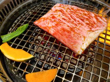 【牛蔵】西熊本で焼肉を楽しむ@メニュー