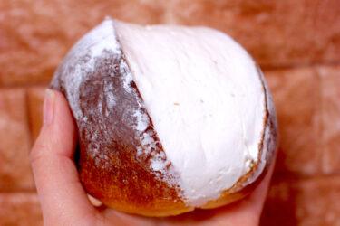 【すももの木】下通のパン屋で流行のマリトッツォ