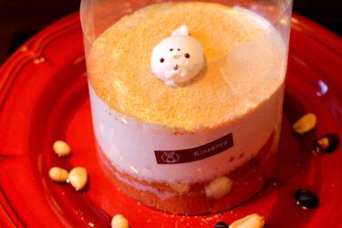【きなこーや】熊本!メニュー「パンケーキ・揚げパン・わらび餅」を堪能@カフェ
