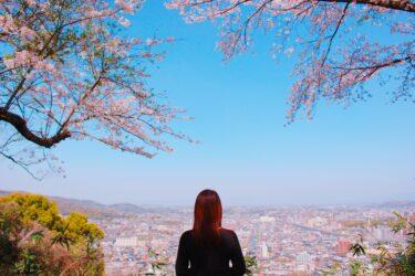 【花岡山の桜】山頂!絶景の見える場所で桜を見てきた