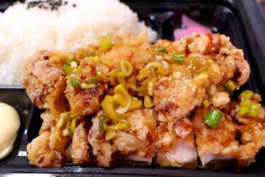 【鶏ざんまい】熊本の唐揚げメニュー!油淋鶏が、めちゃウマ!