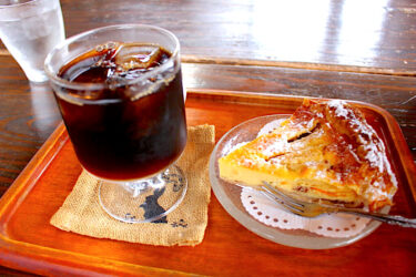 【とちのき】新阿蘇大橋近くでランチが出来る喫茶店!