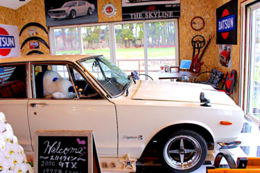 【タイムリバース】南阿蘇にある旧車カフェで、くつろぐ時間@メニュー
