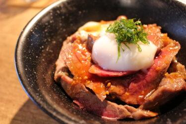 【ガブリ】光の森でランチ!ステーキが柔らかくて美味しい@メニュー