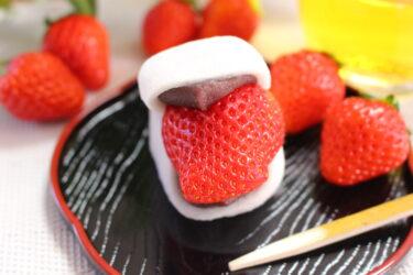【米白餅本舗】熊本・西原で大きな「いちご大福」圧倒的な美味しさ