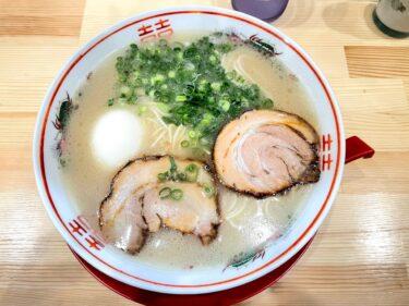 【麺処あすけ】菊池市隈府にあるラーメン店!濃厚とんこつが美味しい@メニュー