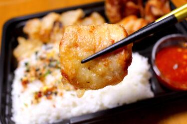 【唐揚げ おか田】熊本・新町!サク・カリッと美味しい唐揚げの店@メニュー