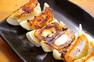 【あご出汁餃子から揚げ さんじ】肉汁あふれる餃子がウマい@メニュー