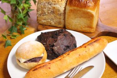 【リベルテパンクマモト】熊本市北区龍田のパン屋!こだわりの食パンが大人気