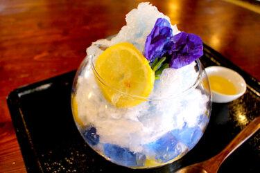 【氷蜜(ひみつ)】かき氷専門店!玉名市大浜のカフェ「久吉丸」の中で期間限定かき氷