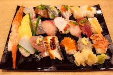 【じじや】メニュー!映える寿司20貫盛1100円が大満足なランチだ!