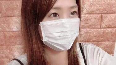 【キャリアカール】熊本の美眉・美まつげ専門店で目元をキレイに!美laboリッチエンジェルへ