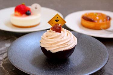 【モン・ドール】菊陽町!オシャレな「ケーキ」思わず、うっとりするような洋菓子店