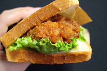 【ペカンサンド】熊本・二本木にある250円のサンドイッチ!毎日でも通いたくなる店