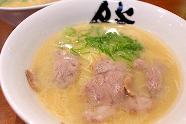 【博多ラーメン膳】熊本・けやき通り!たった290円で気軽に通える店