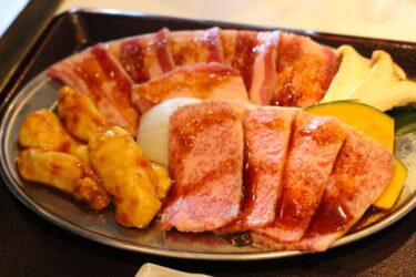 【ホルモンマン】熊本・平成で焼肉ランチ!色んなメニューが!弁当もあるよ