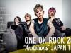 「ONE OK ROCK(ワンオクロック)2017」熊本でライブ!チケット詳細